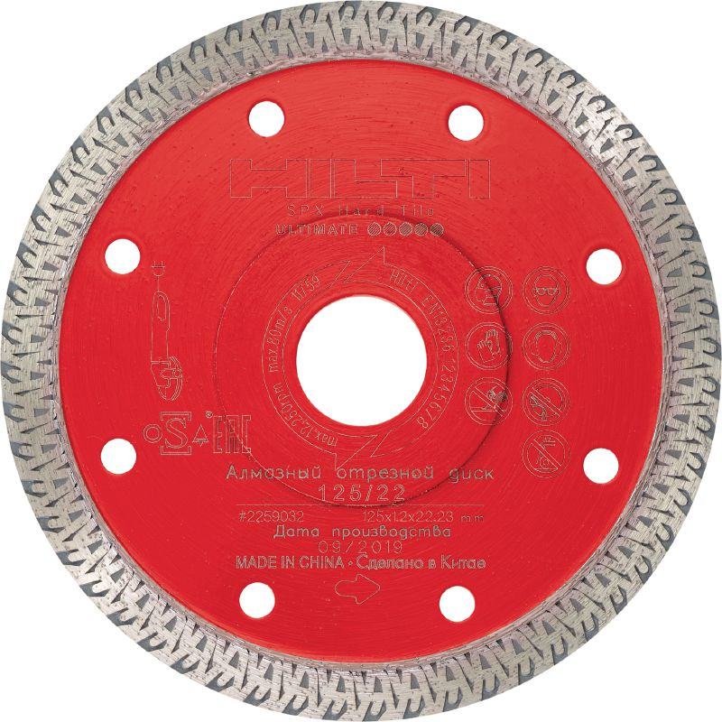 DC-D SPX Hard tile Ultimate diamond blade for superior cutting performance in hard tile materials such as porcelain gres and granite